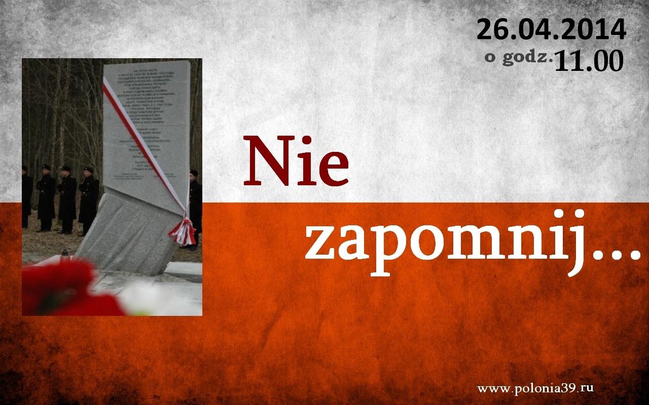 21.07.2013-Hohenbruch-web