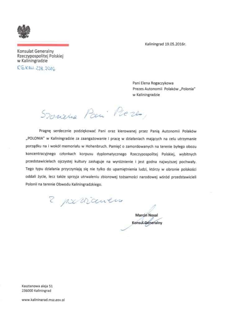 Elena Rogaczykowa-podziekowanie001