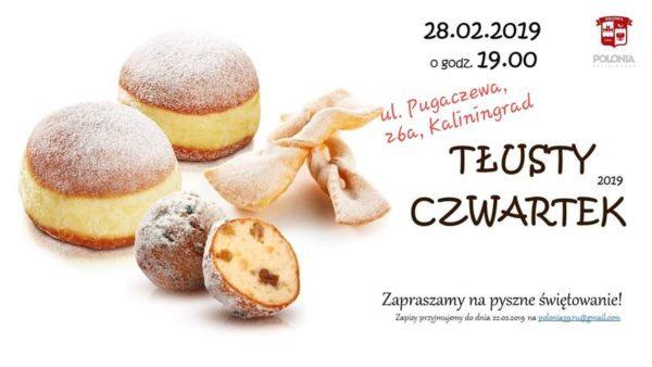 Zapraszamy na Tłusty Czwartek Autonomii Polaków «Polonia»!
