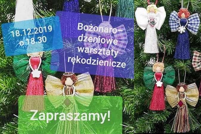 18 декабря — мастер-класс «Старопольские елочные украшения»