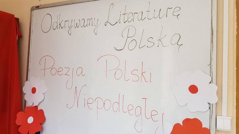 Литературный вечер «Поэзия независимой Польши»