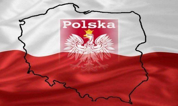 Результаты конкурса «Знакомьтесь, Польша!»