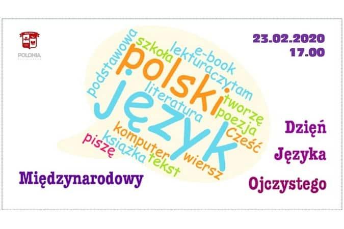 23 февраля — Праздник Польского Языка