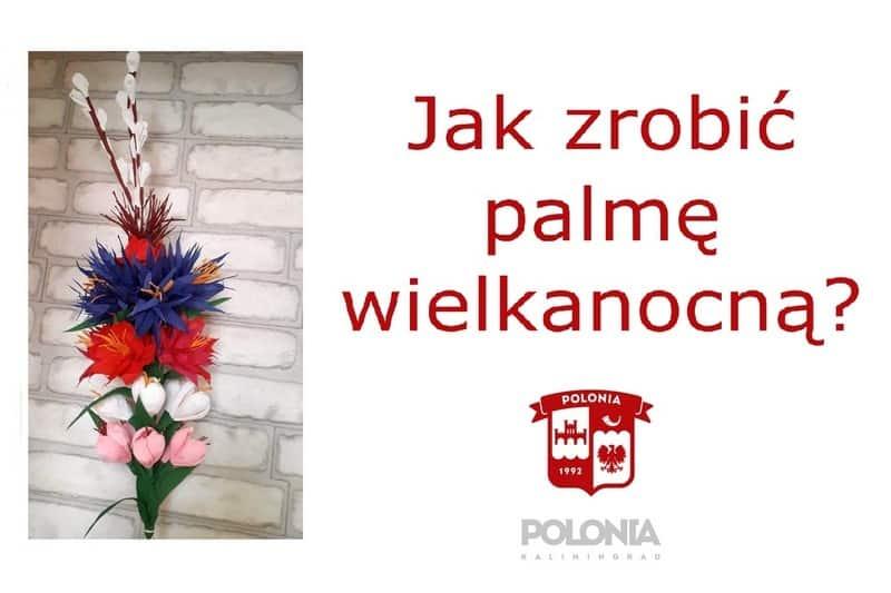 Мастер-класс по изготовлению пасхальной пальмы (palma wielkanocna)