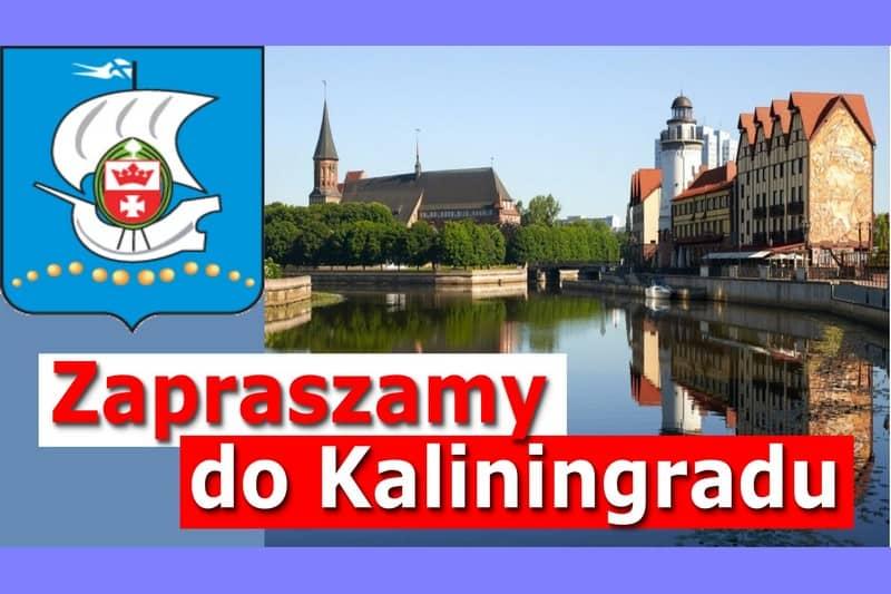 Добро пожаловать в Калининград!