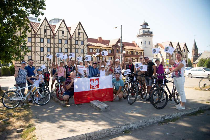 Семейный велосипедный марафон «Лето с велосипедом — 2»