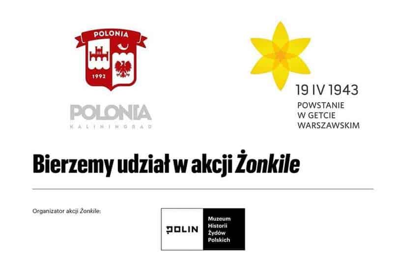 Акция «Нарциссы» — восстание в Варшавском гетто 19.04.1943