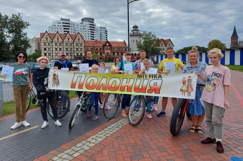 Семейный велосипедный марафон «Лето с велосипедом — 3»