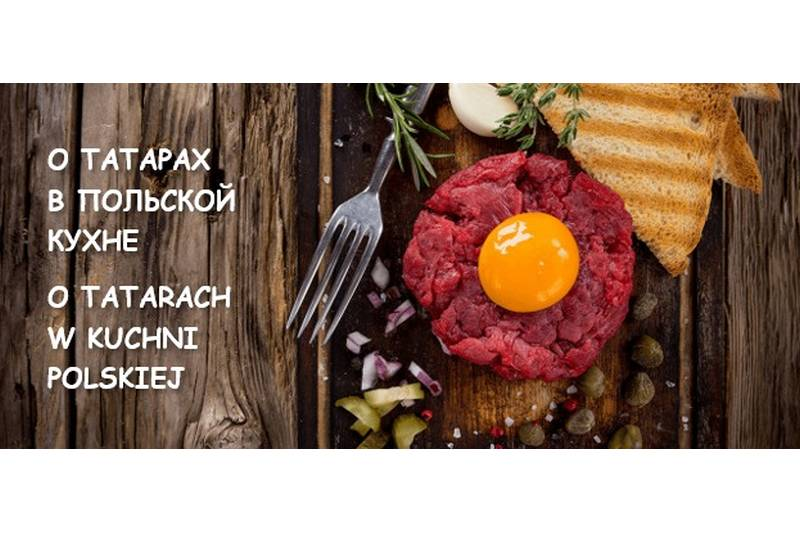 О татарах в польской кухне