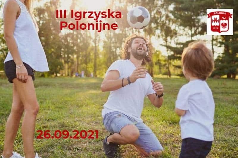 Приглашение на 3-ю полонийную семейную спартакиаду