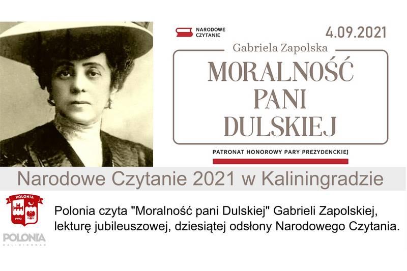 Народное Чтение 2021 в Калининграде
