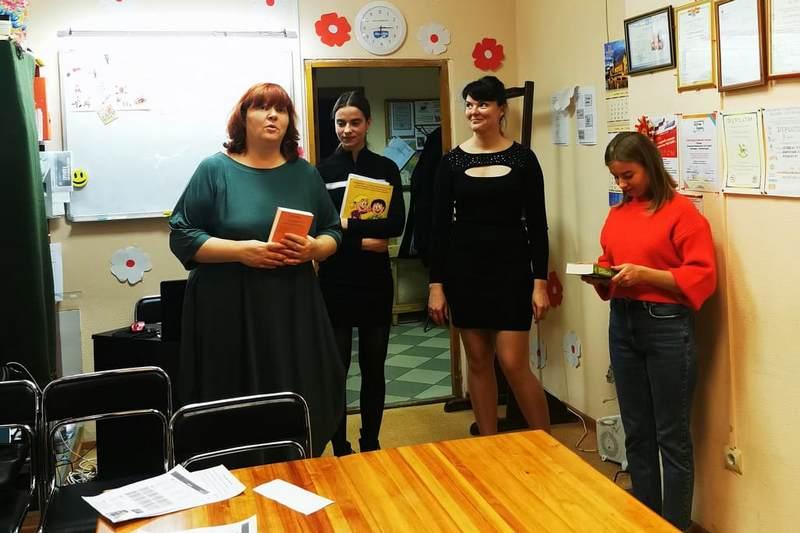 День двуязычия в Полонии