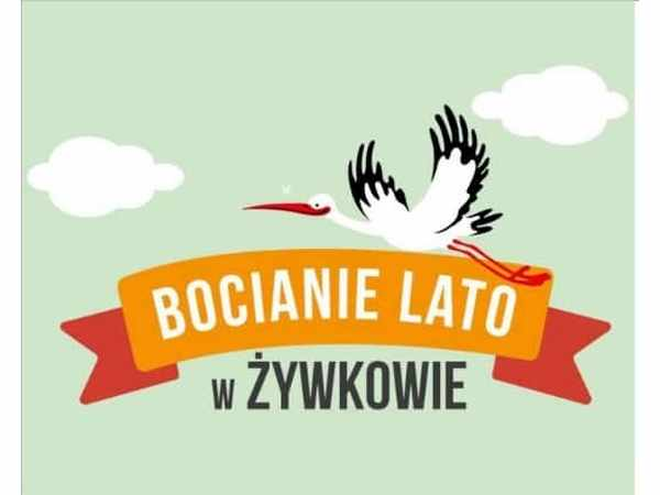 16 июня — фестиваль «Аистиное лето» в Живково