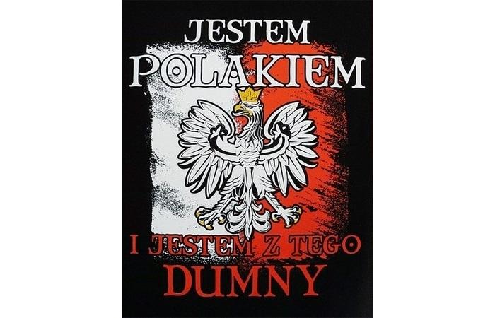 Приглашение на конкурс «Jestem Polakiem i jestem z tego dumny»