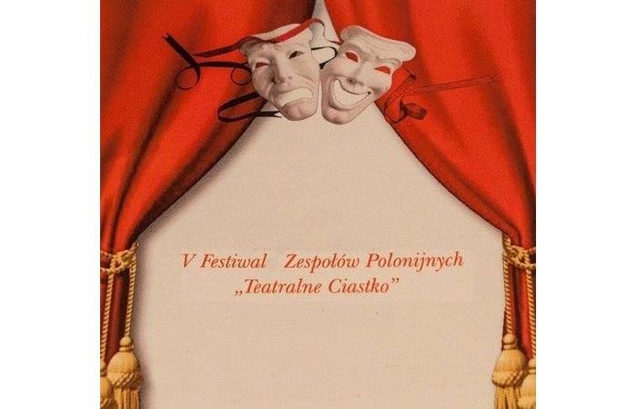 Приглашение на фестиваль «Teatralne Ciastko»